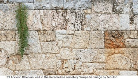 S3 Wall_street_of_the_tombs_sacred_way_Kerameikos_Athens