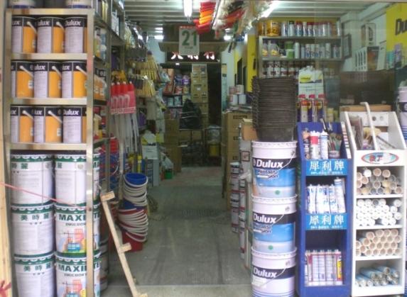 HK_Sai_Ying_Pun_Des_Voeux_Road_West_Dulux_Painting_Material_Shop_3